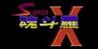 Super Contra X