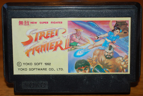 File:Famicom-sfii.jpg