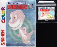 Jurassic Boy2-02