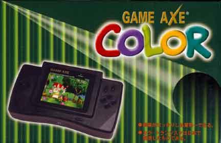 File:Gameaxe.jpg