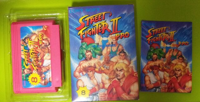 File:Street Fighter 2 Pro Complete.JPG