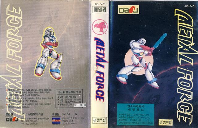 Файл:Metal Force .jpg