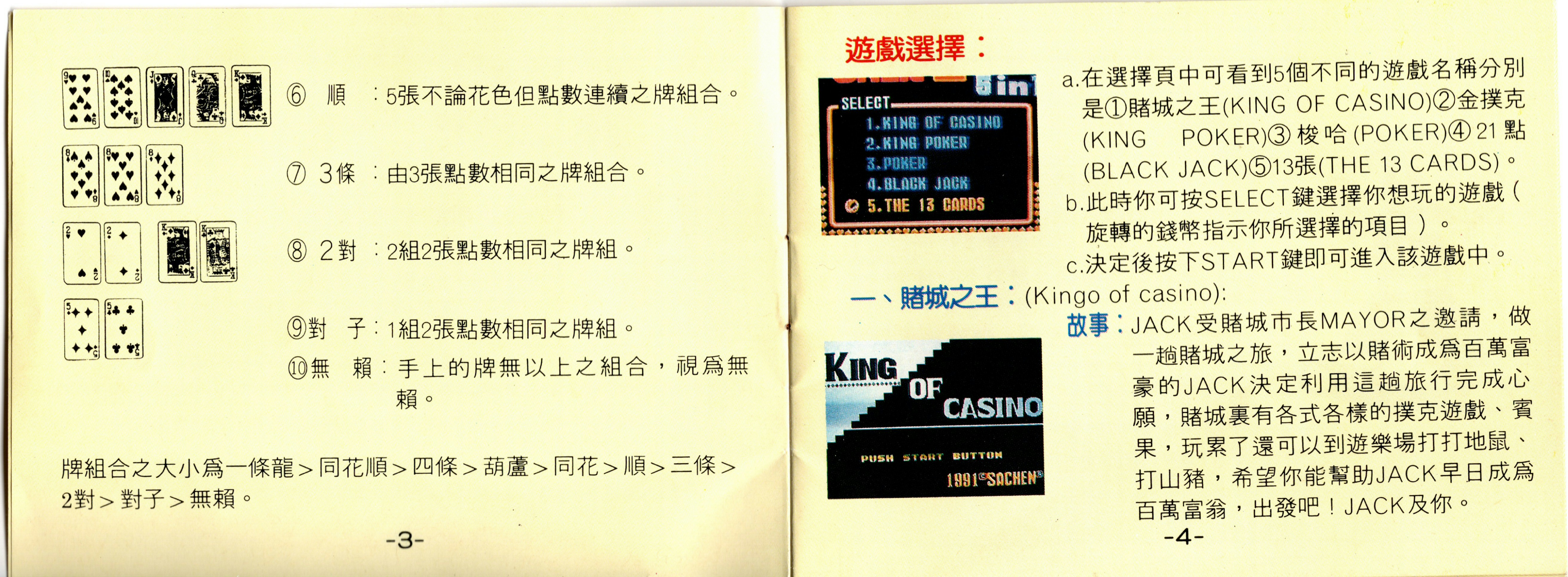 File:3.jpg