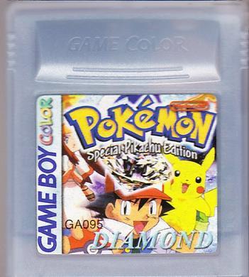 File:PokemonDiamondcart.jpg