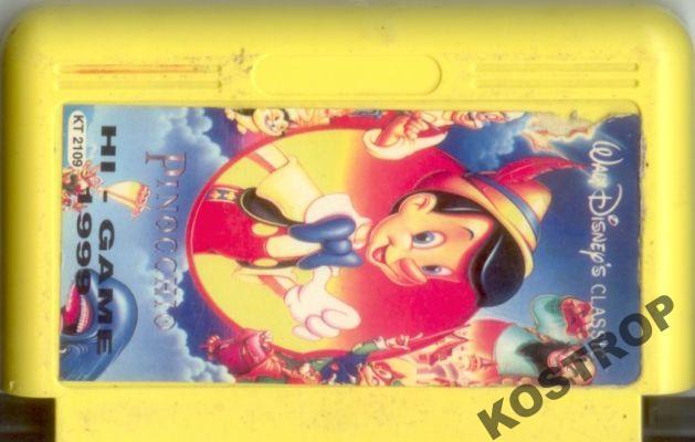 File:KT2109 Pinocchio.jpg