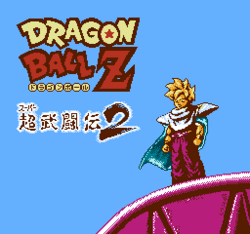 DragonBallZSuperButoden2Title