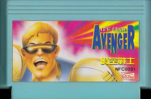 File:Time diver avenger cart.png