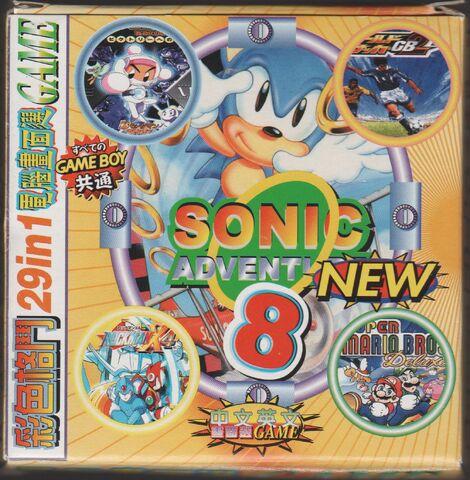 File:Sonic Adventure 8 29in1.jpg