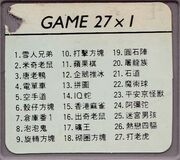Game27x1Label