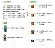 MD Lion King 2 Manual 0003
