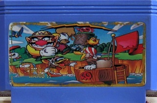 File:Mario12.jpg