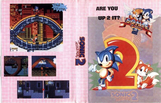 File:Sonic 2 proto cover.jpg