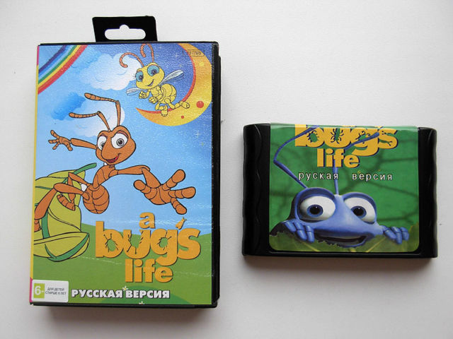 File:A-Bugs-Life-Sega-Genesis-Megadrive.jpg