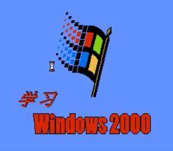 2000Startup