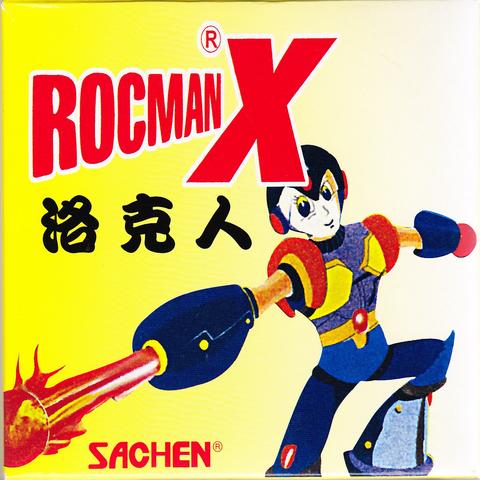File:Rocmanx-gbc-front.PNG