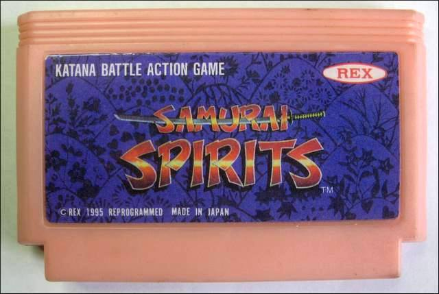 File:Samurai-spirits.jpg