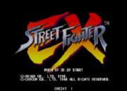 Street Fighter EX title