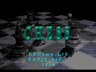 Файл:Chess000.png