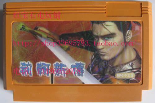 File:Jingke-piratecart2.jpg