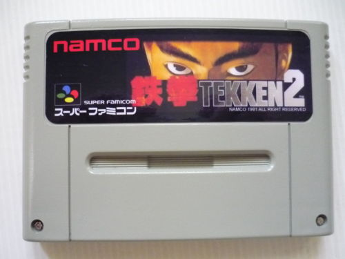 File:Tekken 2 reprint.JPG