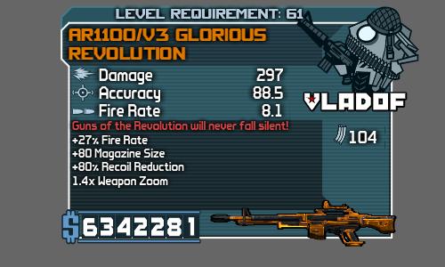 File:V3 Glorious Revolution2.png