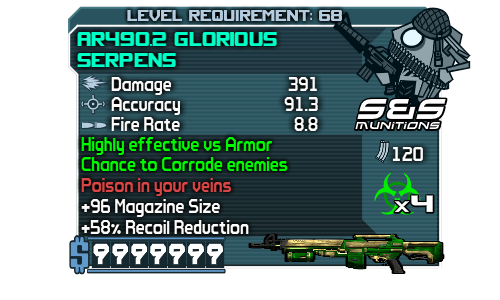 File:AR4902GloriousSerpens-Soul Prosthetic.png
