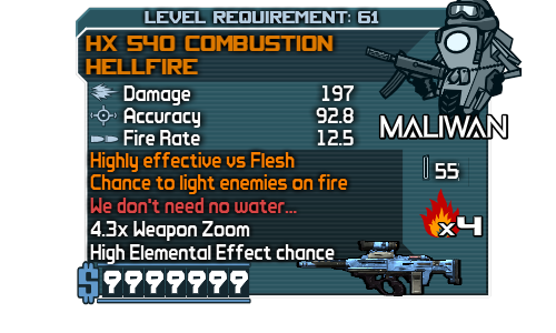 File:Fry HX 540 Combustion HellFire.png