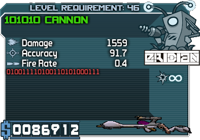 File:101010 Cannon 2 FZN.png