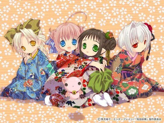 File:Kimonobaka.jpg