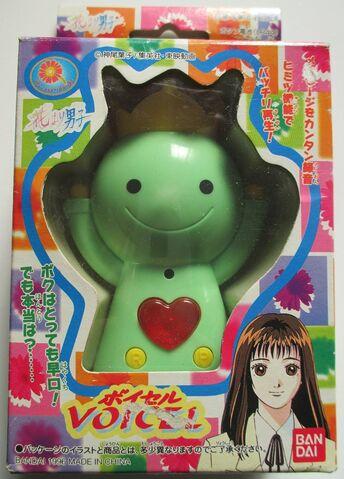 File:Hanadan-toy.jpg