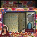 Hanadan-toy12