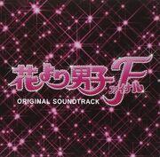 Final-soundtrack