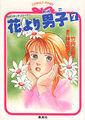 Novel-7