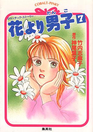 File:Novel-7.jpg