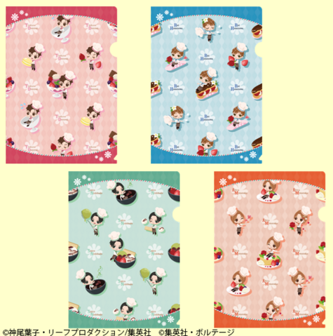 File:F4-clear-files.png