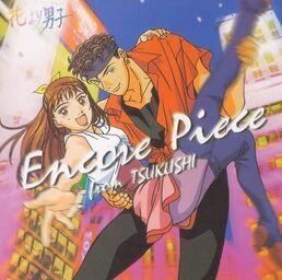 Encore-Piece