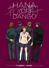 Hana-Yori-Dango-anime
