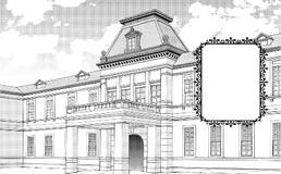 Eitoku-Academy