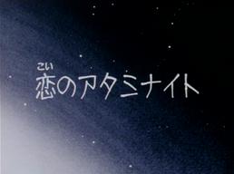 Anime-ep7