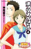 Matsuri-Special4