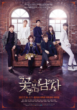 Boys-Over-Flowers-Musical