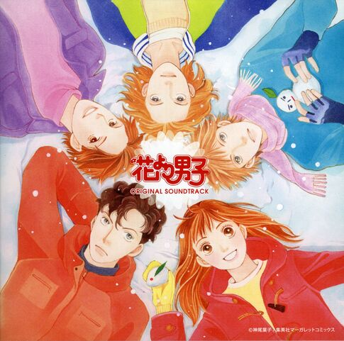 File:Hanadan-soundtrack.jpg