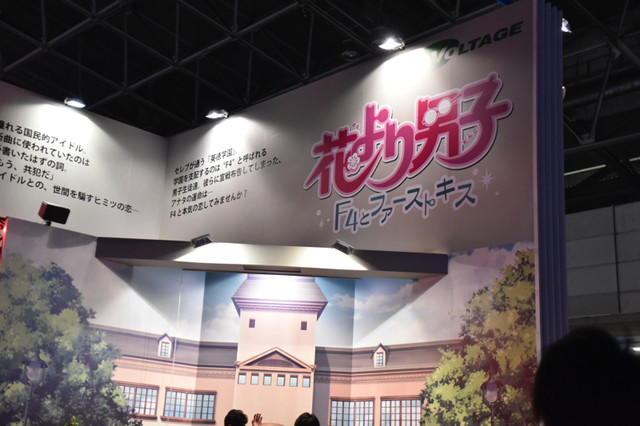 File:Tokyo-Game-Show.jpg