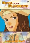 Anime-DVD-9