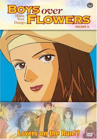 File:Anime-DVD-9.jpg