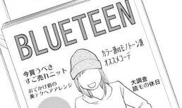 Blue-Teen