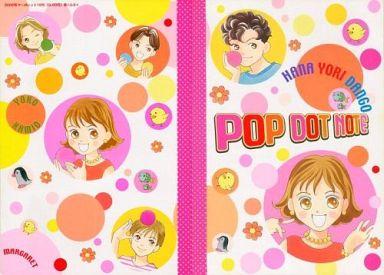 File:Furoku-notebook2.jpg