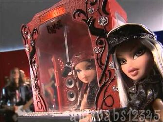 Bratz Rock Angelz Recording Studio Commercial! HD (2005)