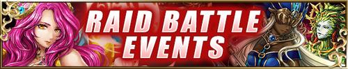 Raid Battle Event