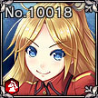 File:Erina icon.png